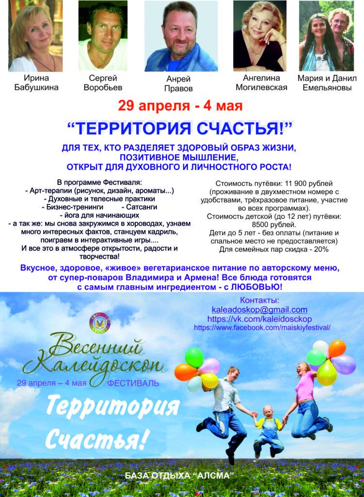 Реклама постер